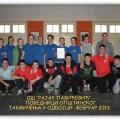 Победници општинског такмичења у одбојци