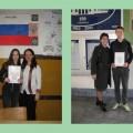 mart ruski, engleski, - Copy