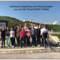 Српски језик 29.4.2018. - Copy
