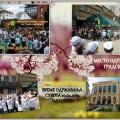 31 mart Prolecni karneval1 - Copy