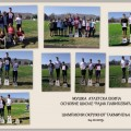 Okruzno takmicenje atletika 24 10 2019 М - Copy