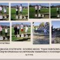 Okruzno takmicenje atletika 24 10 2019 mini atletika - Copy