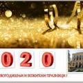 ng 2020 - Copy