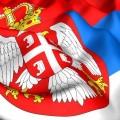 zastava_sretenje
